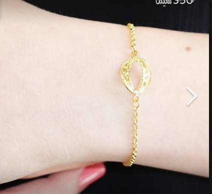 Bracelet 21ct (875) Gold for Womens original %100