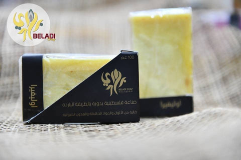 Olive Oil With Aloe-Vera Soap Nablus Palestine Holy Land