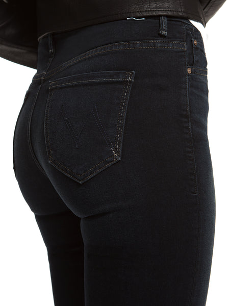 High Waisted Looker Jean in Coffee, Tea or Me