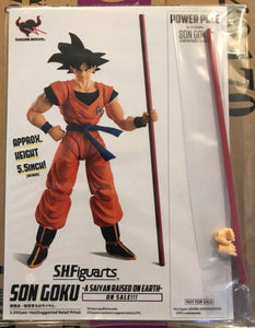 Dragon Ball Z POLE with HANDS Bandai S.H.Figuarts SDCC Tour Exclusive