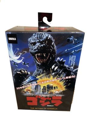 GODZILLA 1985 THE RETURN OF GODZILLA ACTION FIGURE