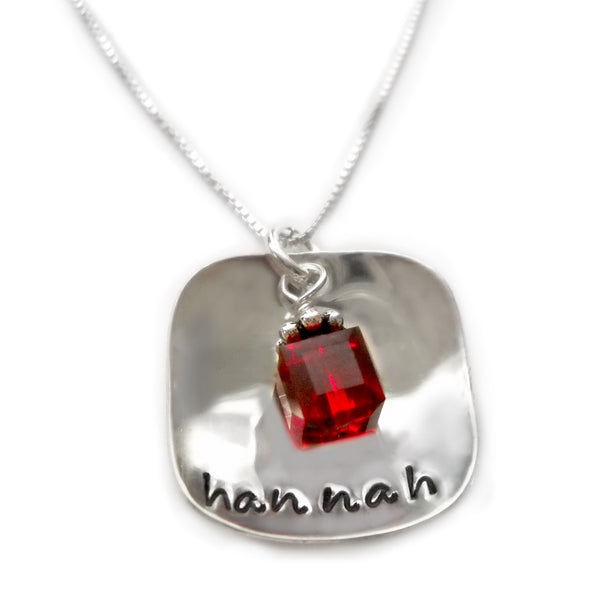 Cupped Rounded Square Name Sterling Silver Necklace