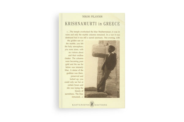 Krishnamurti in Greece