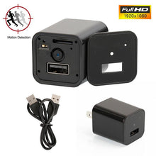 USB Charger Spy Hidden Camera