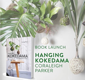 Beginners Kokedama with Coraleigh Parker of Pickled Whimsy - Saturday 21st September 2019 -10am-12pm
