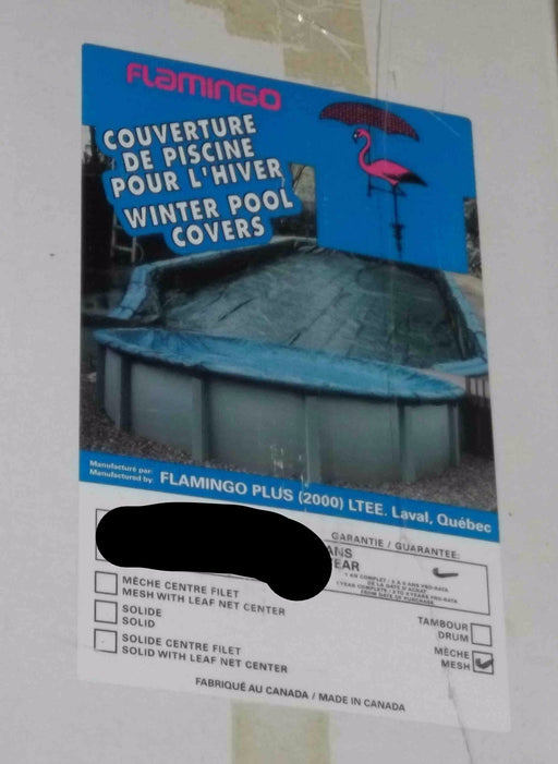MESH WINTER COVER FOR 16' X 32'' ABOVE GROUND POOL