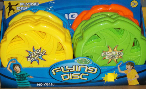 FLYING DISC PINWHEEL LOOK 9''