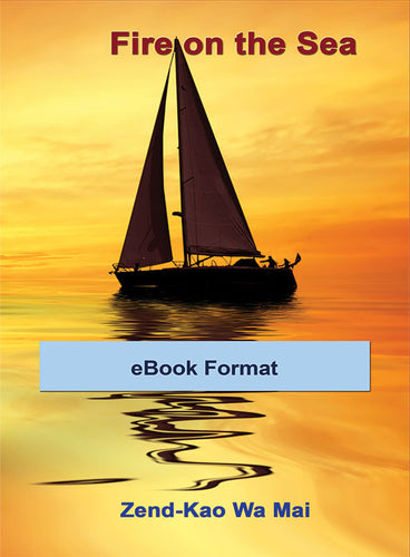 eBook - Fire on the Sea