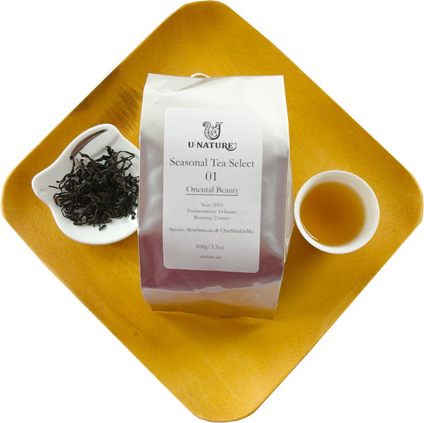 Loose Tea Select: Seasonal Tea No.1
