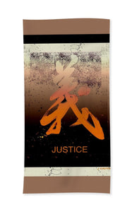 Justice Beach and Bath Towel - Kirsteinfineart