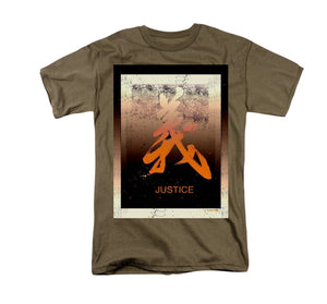 Justice for All T Shirt - Kirsteinfineart