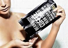 Bean Body Coffee Bean Scrub 220g
