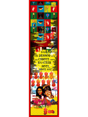 Bollywood Graphic Printed Scarf - DDLJ