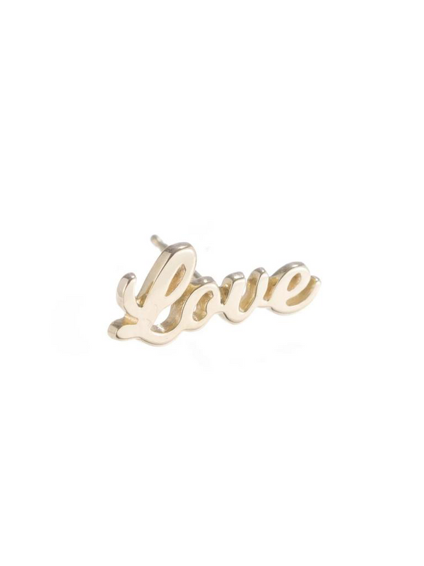 "ARIEL GORDON Script Name It Stud - ""Love"""