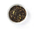 Vanilla Chai Black Tea, Full Leaf, Caffeinated, Loose Tea, 2 oz (18 servings)