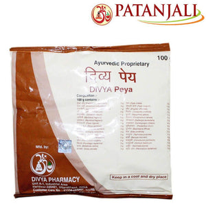 Patanjali Divya Peya Herbal Tea Increases Immunity/Weight Loss 100Gm