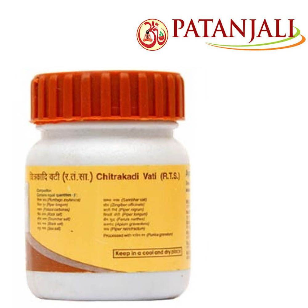 100% Pure Natural Herbal Patanjali Divya Chitrakadi Vati- 40gm)