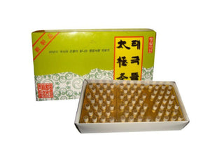 New Acupuncture MOXA Mini Tube KATORI MOXI BUSTION Therapy Chinese Drug