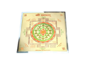 Shri Shree Yantra Yantram Peace And Prosperity In Life-Energized 24k Gold Plated