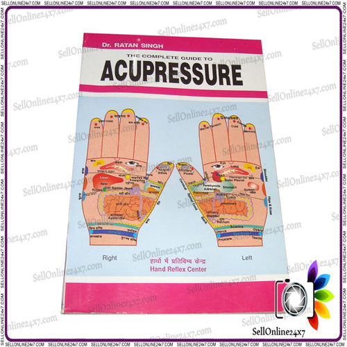 Textbook -Complete Guide to Acupressure System with Diagram
