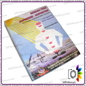 Original New Patanjali Yogic Acupressure / Acupuncture Hard Back Book