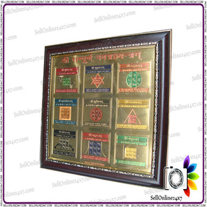 "Sri Shree Sampoorna Navgrah Yantra 24CT Gold Plated Energized Framed 10""x10"""
