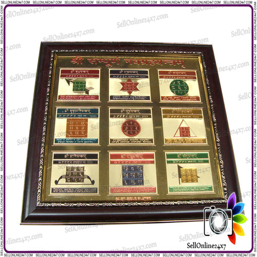 Sri Shree Sampoorna Navgrah Yantra 24CT Gold Plated Energized Framed 10