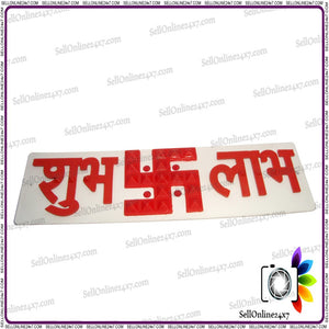 Auspicious Pyramidof  Subh Labh Swastik Remove the Vaastu Defect