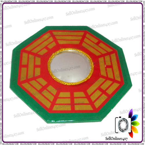 Small 5 Inches Feng Shui Bagua Mirror Wooden - Protects from Negative Energy