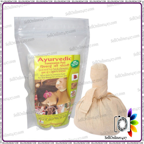 Ayurvedic Massage Pack Aromatic & Natural Herbs  & Inflammation