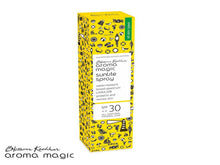 100% Pure Aroma Magic Sunlite Spray - 100ml and 220ml - Free Shipping