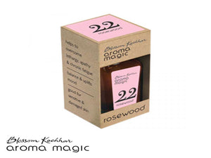 100% Pure Aroma Magic Rosewood Oil - 20ml - Free Shipping Available