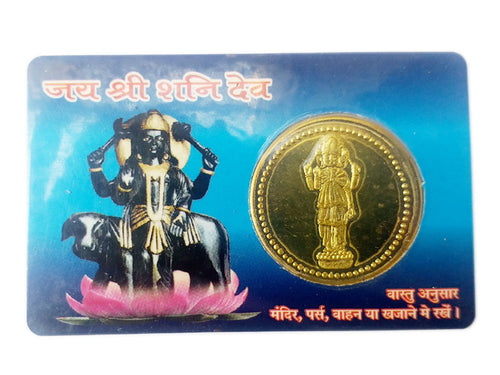 ATM Card - Shani Dev Yantra - Good Luck, Success
