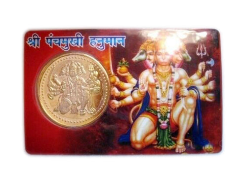 ATM Card Chamatkari Shri Panchmukhi Hanuman Yantra - Good Luck, Success
