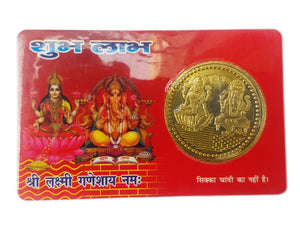 Shree Vyapar Vridhi Yantra Pocket ATM Card - Good Luck, Success