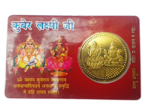 ATM Card Shree Kuber Laxmi Vyapar Vriddhi Yantra - Good Luck, Success