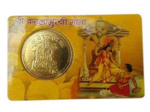 ATM Card Shri Baglamukhi Mata Pocket Yantra - Good Luck, Success