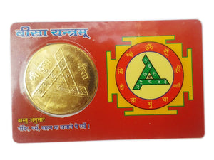 ATM Card Haridwar Astro Durga Mata Veesa Pocket Yantra - Good Luck, Success