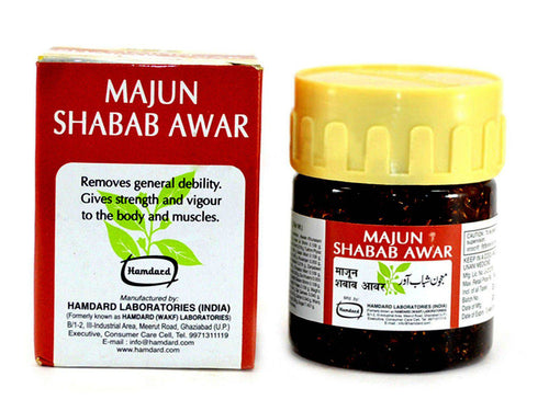 Hamdard Majun Shabab Awar 60 g For Debility Strength to Body & Muscles HERBAL