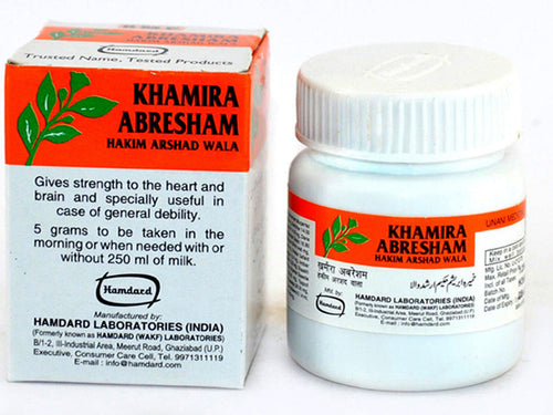 Hamdard Khamira Abresham - 30 gm Cardiac Tonic For Healthy Heart Antioxidant