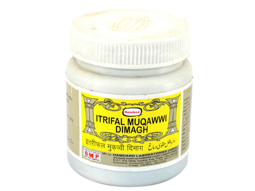 Hamdard Itrifal Muqawwi Dimagh HERBAL 125 gm Strengthens Brain & Eye Sight Cold