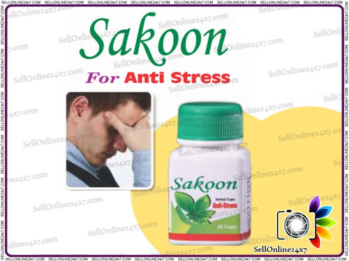 Sakoon Kdk Vardaan For Improving Physical Stamina & Mental Ability