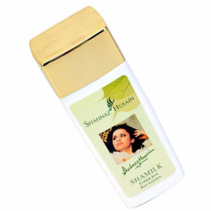 Shahnaz Husain Shamilk Under-Eye Day Lotion-100ml- Pure Natural