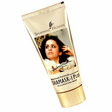 Shahnaz Husain Shamask-I Rejuvenating Mask-50GM