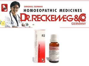 Dr Reckeweg Germany R2 Drops Homeopathic Medicine Heart Efficiency Gold Drops
