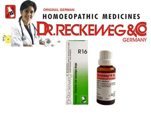 Copy of Dr.Reckeweg Germany Vita C R15 Nerve Tonic Sedative Anxiety, Depression, Tension
