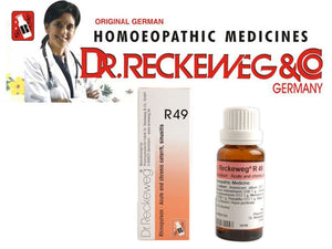 Dr. Reckeweg R49 Germany Homeopathic Sinus Drop 22ml