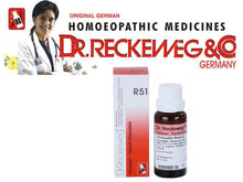 Dr Reckeweg Germany R51 Drops Homeopathic Medicine for Thyroid-Hyper Drops 22ml