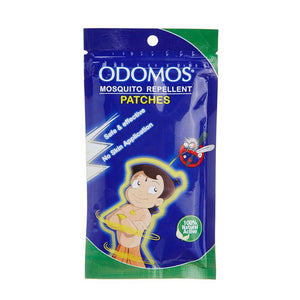 Dabur Odomos Mosquito Repellent Patches Zipper Bag - 10 Pieces