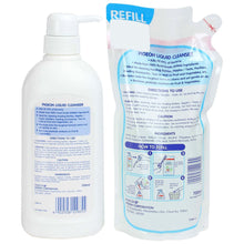 100% Pure Pigeon Combo Pack of Liquid Cleanser For Baby Care